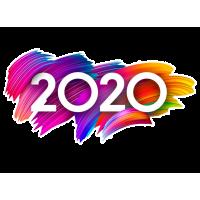 График работы 2020