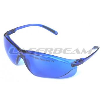 Защитные очки для лазера EP-11