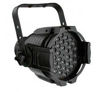 Светодиодный прожектор LED SPOT 120