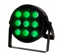 Светодиодный прожектор LED SPOT 90